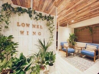 ローメルウィング(LOWMEL wing)(東京都渋谷区)