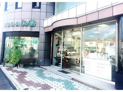 C・E・R・A和香(浜松・磐田・掛川・焼津/エステ)の写真