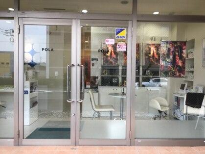 POLA THE BEAUTY 鴻巣店