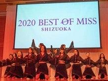 ミシャール 浜松店(Mishirl)/☆公式スポンサー就任