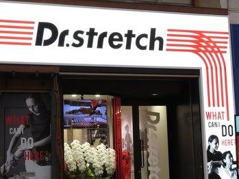ドクターストレッチ 仙台クリスロード店(宮城県仙台市青葉区)