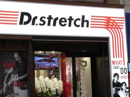 ドクターストレッチ 仙台クリスロード店の写真