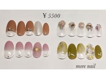 モアネイル(more nail)/10月定額デザイン ¥5500