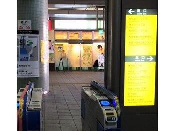 リラク 小田急マルシェ和泉多摩川店(Re.Ra.Ku)/和泉多摩川 駅 西口改札から