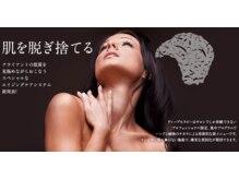 頭美人 肌美人 イーオースパ リアルプロ(EO SPA × REAL PRO)/プロフェッショナルなプログラム