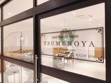 ツメノヤ(tsumenoya)