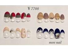 モアネイル(more nail)/10月定額デザイン ¥7700