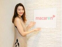 マカロン 神戸三宮店(macaron)