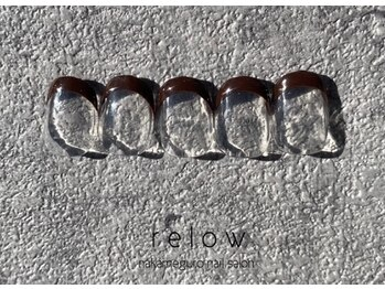 リロウ(relow)/フレンチネイル