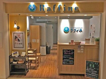 ラフィネ 丸井錦糸町店
