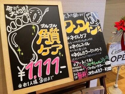 Nail Salon Haru-Kaze