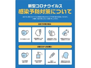 スリムスパレディ 新宿東口店(東京都新宿区)