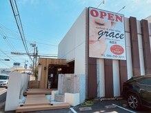 グラースプロデュース バイ ピカソ 福富店(grace produce by picasso)