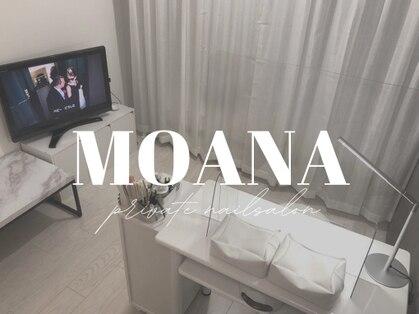 モアナ(MOANA)の写真