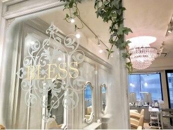ブレスネイル 銀座店(BLESS nail)