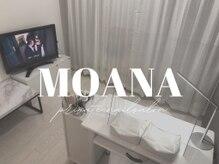 モアナ(MOANA)の雰囲気(プライベートサロンです♪映画を見てゆったりお過ごし下さい。)