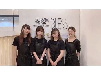 ネイルアンドアイラッシュ ブレス エスパル山形本店(BLESS)(山形県山形市)