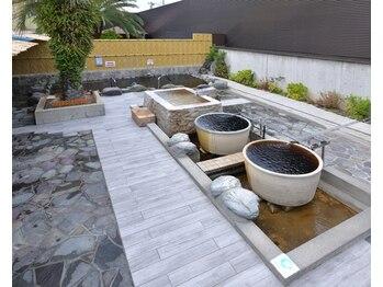 天然温泉 みのりの湯 柏健康センター/化石風呂・壷風呂