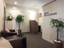 ボディ リラクゼーション(BODY RELAXATION)