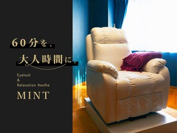 ミント 新百合ヶ丘店(MINT)(神奈川県川崎市麻生区)