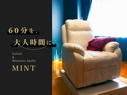 MINT Eyelash & Relaxation Aesthe 新百合ヶ丘店