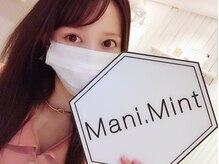 マニミント 表参道店(mani.mint)/菅野結以さんご来店☆