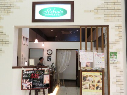 ルフラン イオンモール鹿児島店の写真