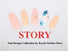 プライベートネイルサロンストーリー 京都駅前店(STORY)/春に好まれるパステルカラー