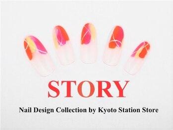 プライベートネイルサロンストーリー 京都駅前店(STORY)/変形フレンチ