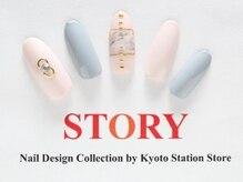 プライベートネイルサロンストーリー 京都駅前店(STORY)/大理石風ネイル