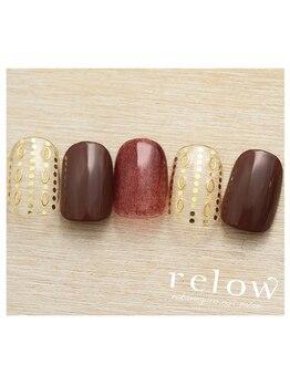 リロウ(relow)/9月のスタッフおすすめアート♪