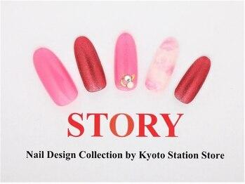 プライベートネイルサロンストーリー 京都駅前店(STORY)/赤ラメでキラキラ☆