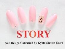 プライベートネイルサロンストーリー 京都駅前店(STORY)/レオパード