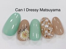 キャンアイドレッシー 松山大街道店(Can I Dressy)/フラワー&埋め尽くし 5500円