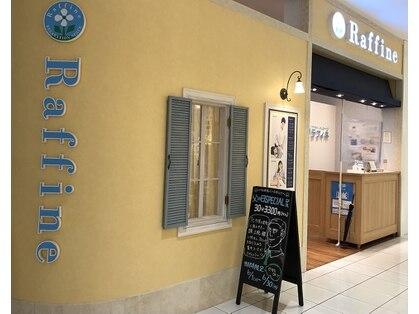 ラフィネ 金沢フォーラス店の写真