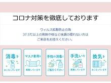 ドーリーラッシュ イオンモール熊本店/【新型コロナウイルス対策実施】