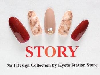 プライベートネイルサロンストーリー 京都駅前店(STORY)/ボルドー×タイダイ