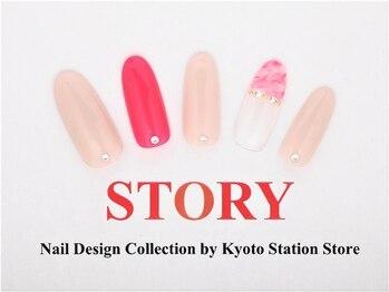 プライベートネイルサロンストーリー 京都駅前店(STORY)/フレンチマーブル