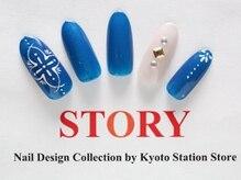 プライベートネイルサロンストーリー 京都駅前店(STORY)/ネイビー×レトロ柄