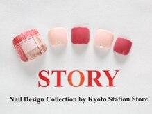 プライベートネイルサロンストーリー 京都駅前店(STORY)/冬のフットネイル