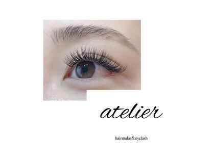 atelier hairmake&eyelash 【アトリエ ヘアメイクアンドアイラッシュ】