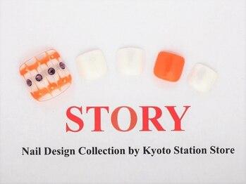 プライベートネイルサロンストーリー 京都駅前店(STORY)/変わり種ピーコック