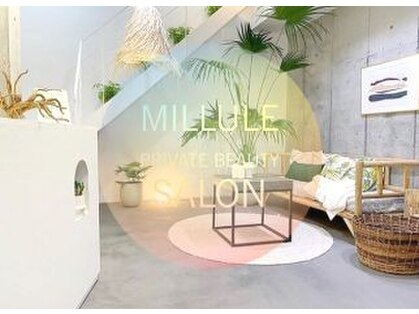 Millule private salon 【ミリュール】