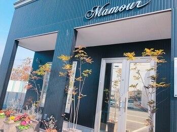 マムール(Beauty Salon Mamour)(徳島県板野郡北島町)