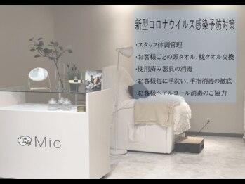 マツエクサロン ミック シーモール店(Mic)(山口県下関市)