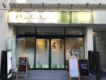 リラク 上野店(Re Ra Ku)の詳細を見る