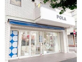 ポーラザビューティ 中村公園店(POLA THE BEAUTY)(愛知県名古屋市中村区)