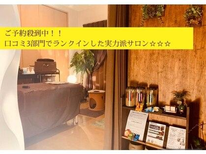 Private salon MIDORI 【最高に気持ち良いリンパ×黄土よもぎ蒸し】