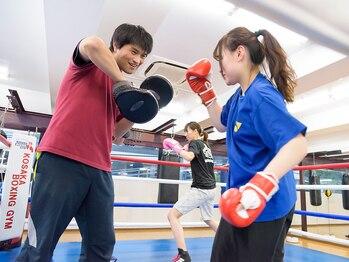 コサカボクシングジム(神奈川県相模原市)