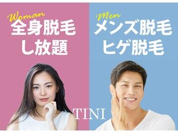 ティーニ 春日井店(TINI)(愛知県春日井市)